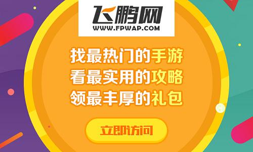 xpj网址导航 3